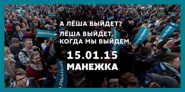 evento facebook oggetto di censura pro navalny