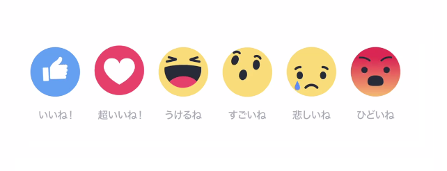 facebook reactions giappone